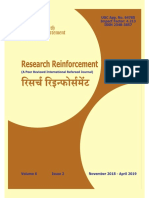 A Study of Performance of Special Economic Zones (SEZs) in India