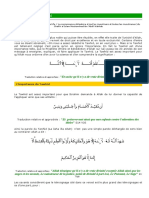 tawhid1.pdf