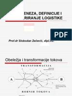 I_deo_-_Osnovi_logistike