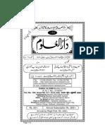 Mahnama Darul Uloom Urdu Shawwal Zhul Qada 1442.pdf