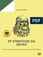 29 strategie da genio ANTEPRIMA - Yamada Takumi.pdf
