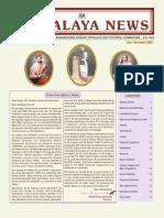 Ramakrishna Mission Vidyalaya Newsletter - July to December - 2005