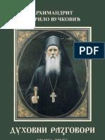 DUHOVNI RAZGOVORI (druga knjiga) Arhimandrita Gavrila Vučkovića.