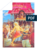 Gauranga_2_LITE_Adobe.pdf