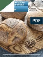 Технологическая карта хлебопека