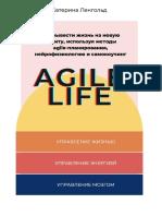 Agile Life.pdf