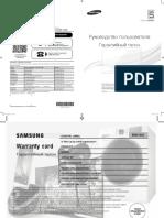инструкция Samsung UE32J5205AK