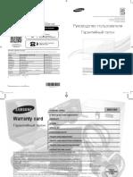 инструкция Samsung UE32J5500AU