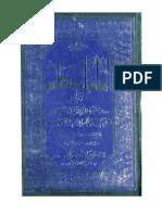 Musnad Imam Azam Abu Hanifa in Urdu