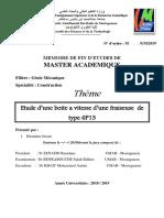 HAMDANE Imen.pdf