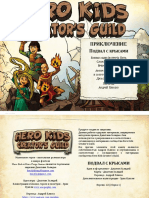 919091-Hero_Kids_-_Fantasy_Adventure_Starter_-_Basement_O_Rats_RUS