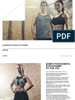 THG0020200_MYP_Summer_Training_Guide_RU-v2.pdf