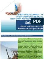 solar_plants