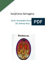Sama_Veda_Darshana.pdf