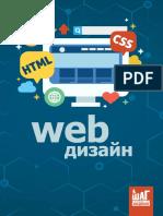 MKA_web-junior_urok_06_1592573363