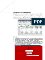 Excel@Japanese-v1.21