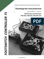 FOOTSWITCH_CONTROLLER_FSW-S_Инструкция(RUS)