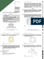 190909 Профильная математика - Пробный вариант №2 с решениями