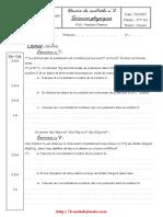 Devoir de Contrôle N°2 - Physique - 2ème Sciences Exp (2006-2007)