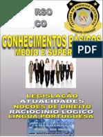 Apostila digital RENATO CHAVES 2018 - CONHECIMENTOS GERAIS NOVO.pdf