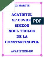 02-ACATISTUL 4 [RU] [ACATISTIERUL PE MARTIE-RU].pdf