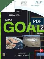 مقرر Mega Goal 2 -كتاب الطالب.pdf