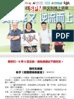 SPM-2020.pdf