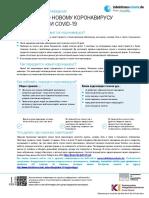 Merkblatt-Bildungseinrichtungen-Coronavirus_RU.pdf