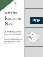 1442582458-521-network-card-installation-english