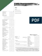 [GS0198] Досье агента.pdf