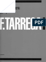 Francisco Tarrega .- Libro Completo