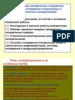 LKhT5_30
