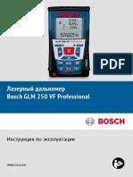 bosch-glm250vf_manual_rus