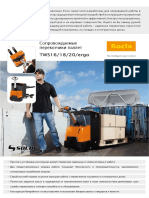 TWSe_RUS1116.pdf