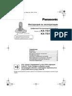 Panasonic_KX-TG1105_1106RU_instr