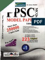 PPSC IMTIAZ SHAHID 2020 66th Edition.pdf