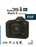 Canon-EOS-1Ds-Mark-II