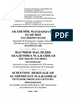 Nauchnoe Nasledie Akademika Kashgaya Pdf Magma Nature