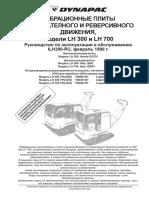 vibroplitaDYNAPAC LH 300.pdf