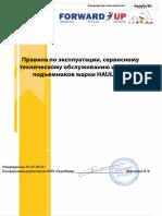 instrukciya_podemnika_H_15_sx_manual.pdf
