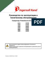 IR_exp_obsl.pdf