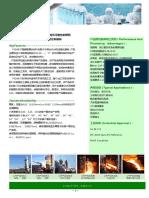 FSD883T Data sheet