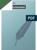 Gorkiyi_M_Vassa_Jeleznova.a6
