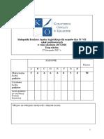 sp-17-szkolny-ost_ok (1)