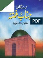 Bibi Fizza (S.A) Maqbool Ahmed