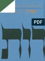 Michael_Fishbane_The_JPS_Bible_C.pdf