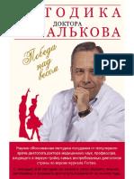 Kovalikov