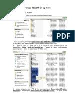 WinKFP_5.1_rus.pdf.pdf