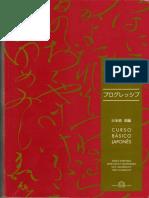 hiragana katakana Progressive Nihongo-Parte1.pdf