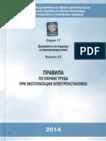 4293774602.pdf